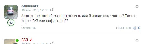 Стиль CA_Forum - gaz.png