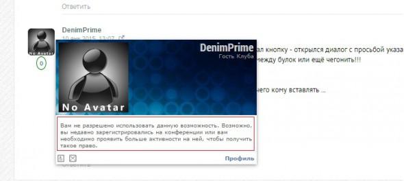 Стиль CA_Forum - Безымянный.jpg