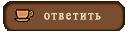 Иконки к форумам - button-3.png