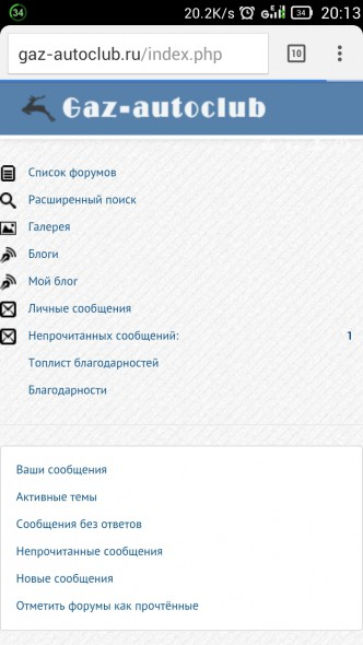 Стиль CA_Forum - Screenshot_2015-02-26-20-14-01.jpeg